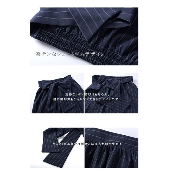 タイトスカート 2丈ショート ミディアム ストライプ カーブ入ライン ボトムス 春 新作|karei-fuku|05