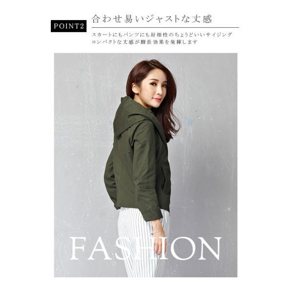 セール ジャケット  ブルゾン コート ライダース パーカー  ライトアウター 長袖 送料無料|karei-fuku|02