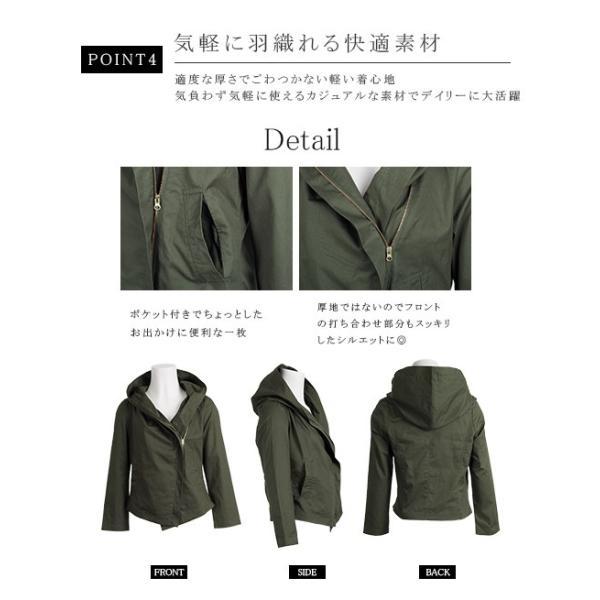 セール ジャケット  ブルゾン コート ライダース パーカー  ライトアウター 長袖 送料無料|karei-fuku|04