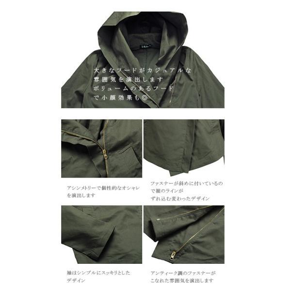 セール ジャケット  ブルゾン コート ライダース パーカー  ライトアウター 長袖 送料無料|karei-fuku|05