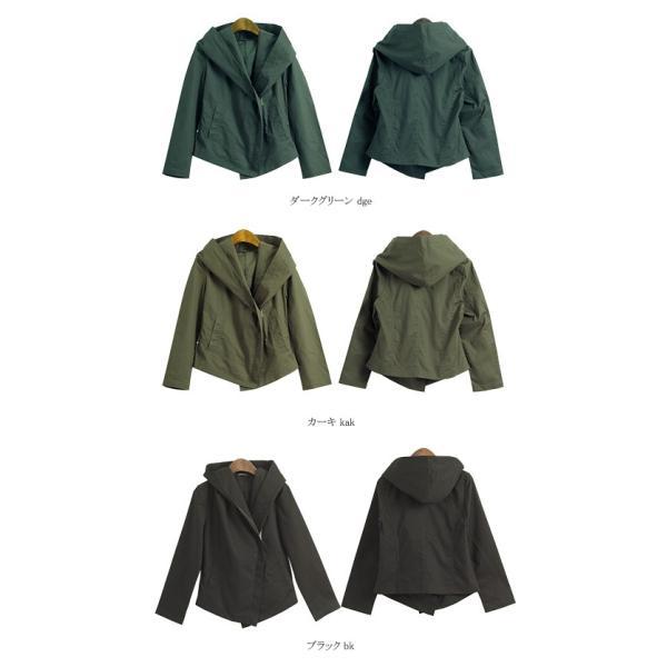 セール ジャケット  ブルゾン コート ライダース パーカー  ライトアウター 長袖 送料無料|karei-fuku|06
