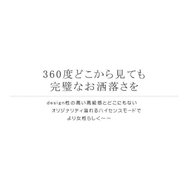 ジャケット 後ろタック ドルマン袖 ドレープ襟 デザインジャケット ツータックドルマン袖 コットン ドルマンシルエット ドレープ アウター 一部予約|karei-fuku|02