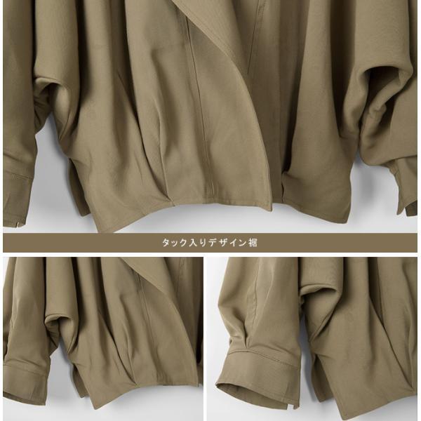 ジャケット 後ろタック ドルマン袖 ドレープ襟 デザインジャケット ツータックドルマン袖 コットン ドルマンシルエット ドレープ アウター 一部予約|karei-fuku|20