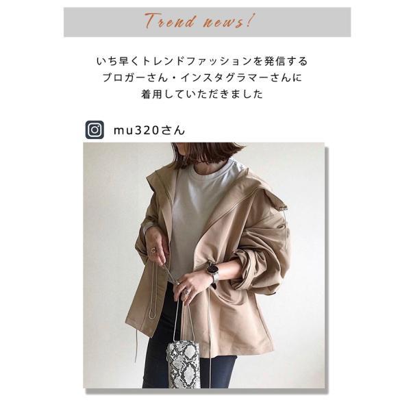 マウンテンパーカー レディース トップス コート アウター ジャケット 防寒 定番 バックスタイル フード付 ポケット 一部予約|karei-fuku|02