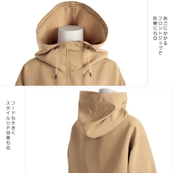 マウンテンパーカー レディース トップス コート アウター ジャケット 防寒 定番 バックスタイル フード付 ポケット 一部予約|karei-fuku|15