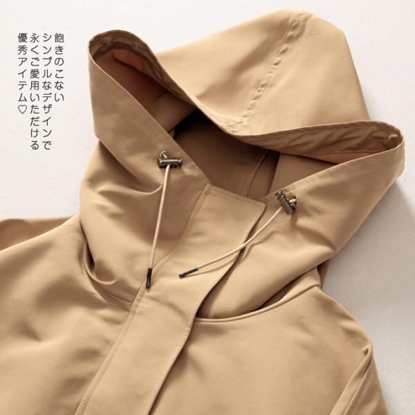マウンテンパーカー レディース トップス コート アウター ジャケット 防寒 定番 バックスタイル フード付 ポケット 一部予約|karei-fuku|17