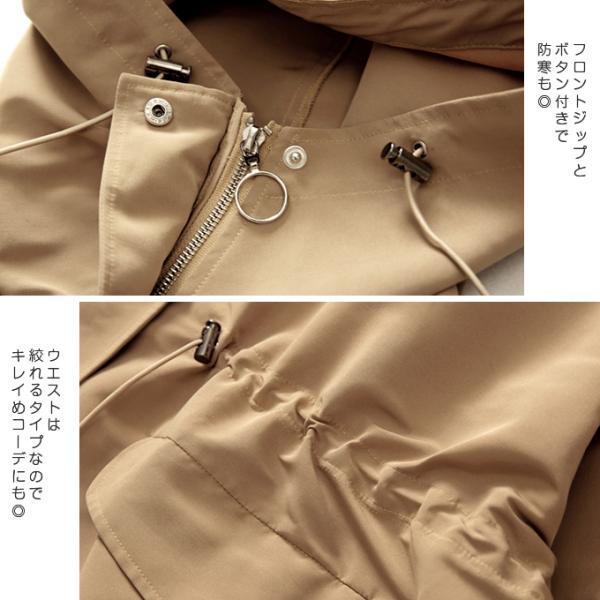 マウンテンパーカー レディース トップス コート アウター ジャケット 防寒 定番 バックスタイル フード付 ポケット 一部予約|karei-fuku|18