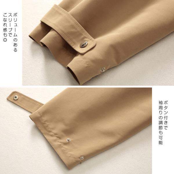 マウンテンパーカー レディース トップス コート アウター ジャケット 防寒 定番 バックスタイル フード付 ポケット 一部予約|karei-fuku|19