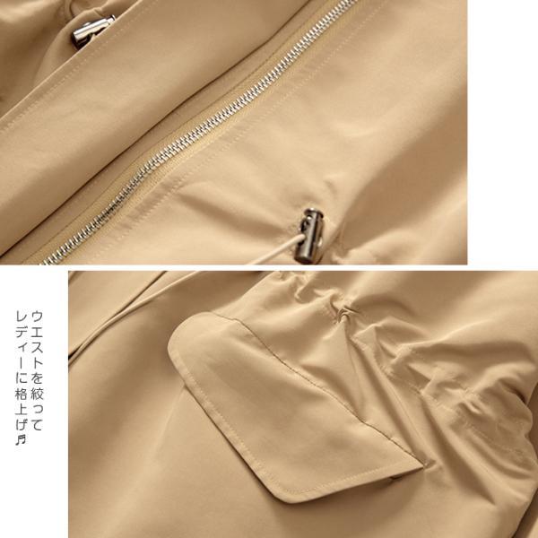 マウンテンパーカー レディース トップス コート アウター ジャケット 防寒 定番 バックスタイル フード付 ポケット 一部予約|karei-fuku|20