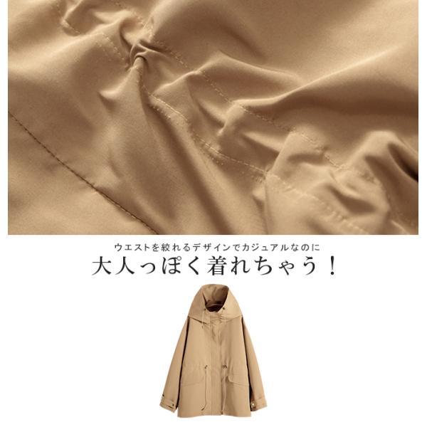 マウンテンパーカー レディース トップス コート アウター ジャケット 防寒 定番 バックスタイル フード付 ポケット 一部予約|karei-fuku|04