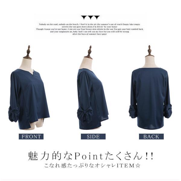 ブラウス トップス ボーダー  リボン袖 ストライプ柄  七分袖 立体感 春夏 母の日 karei-fuku 12