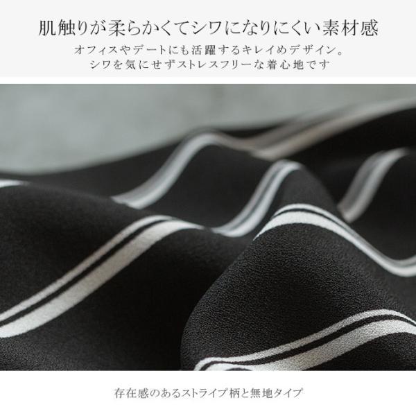 ブラウス トップス ボーダー  リボン袖 ストライプ柄  七分袖 立体感 春夏 母の日 karei-fuku 03