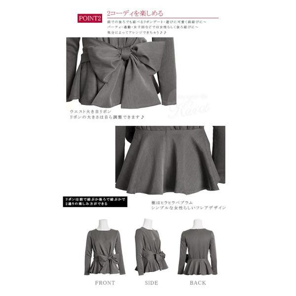 セール チュニック 立体リボン ウエスト 2コーデ ラウンドネック ペプラムデザイン フレアデザイン シャツ地 |karei-fuku|03