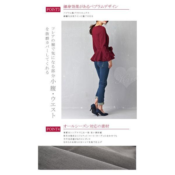 セール チュニック 立体リボン ウエスト 2コーデ ラウンドネック ペプラムデザイン フレアデザイン シャツ地 |karei-fuku|04