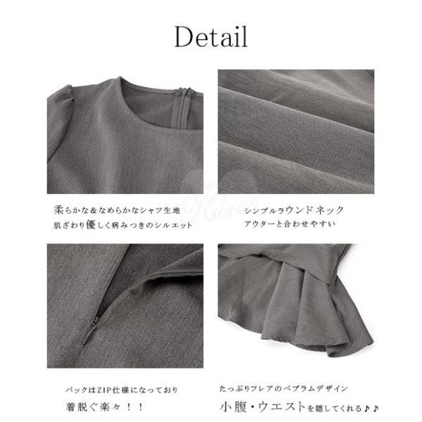 セール チュニック 立体リボン ウエスト 2コーデ ラウンドネック ペプラムデザイン フレアデザイン シャツ地 |karei-fuku|05
