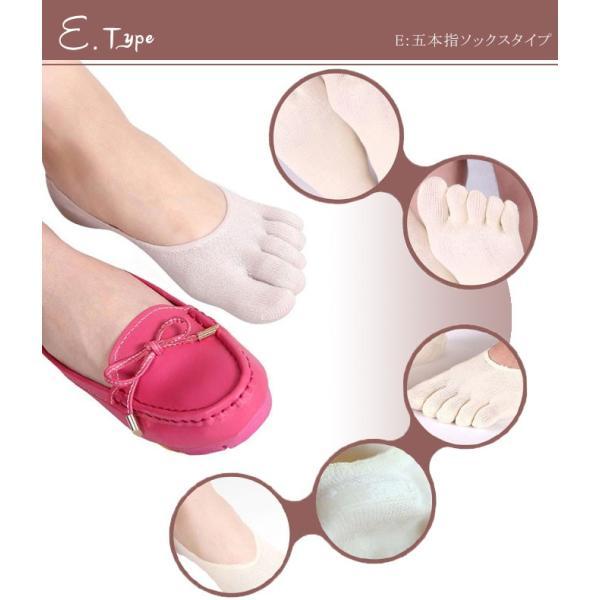 ソックス フットカバー 五本指ソックス 靴下 フットケアー レディース|karei-fuku|03