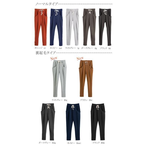 テーパードパンツ ジョガーパンツ タック入り セール 送料無料 春 karei-fuku 07
