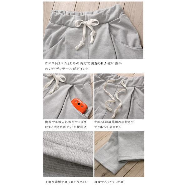 テーパードパンツ ジョガーパンツ タック入り セール 送料無料 春 karei-fuku 05