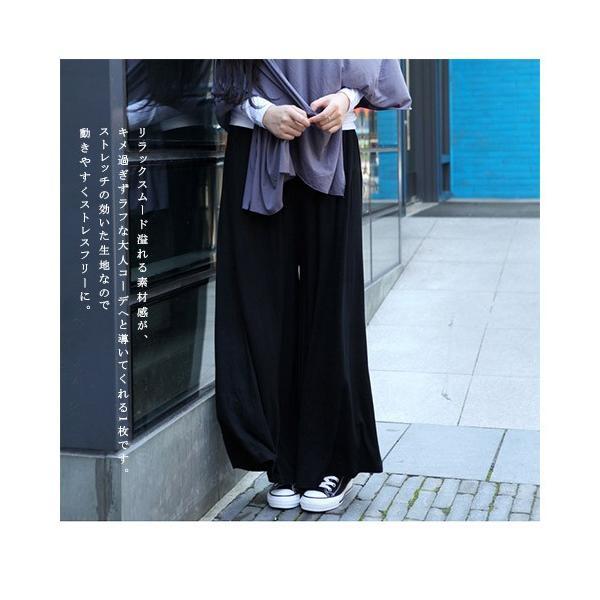 ワイドパンツ ガウチョ パンツ 体型カバー  リゾート スカーチョ スカンツ マキシ丈 ロング 無地 セール 送料無料|karei-fuku|04