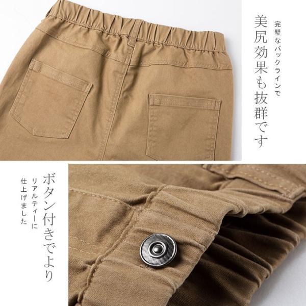 スキニーパンツ ストレッチ カラーパンツ スパンツ レギンス ストレートスパンツ ポケット付き 美脚効果 フィット感 ロールアップ ウエストゴム ボトムス|karei-fuku|13