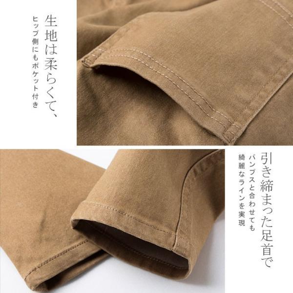スキニーパンツ ストレッチ カラーパンツ スパンツ レギンス ストレートスパンツ ポケット付き 美脚効果 フィット感 ロールアップ ウエストゴム ボトムス|karei-fuku|14