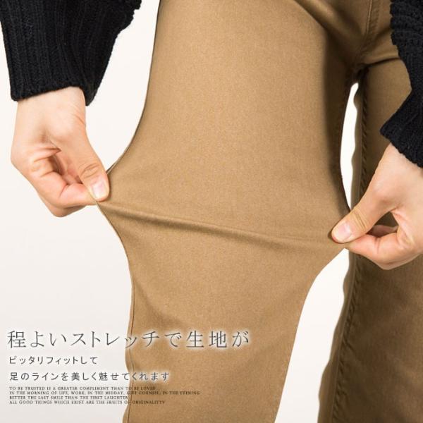 スキニーパンツ ストレッチ カラーパンツ スパンツ レギンス ストレートスパンツ ポケット付き 美脚効果 フィット感 ロールアップ ウエストゴム ボトムス|karei-fuku|04