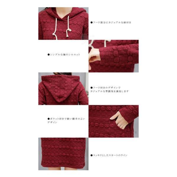 セール ワンピース フクレジャカード 無地 長袖 カジュアル シンプル 伸縮性 フード付き 立体感 送料無料|karei-fuku|04