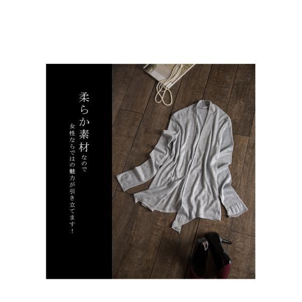セール 新作   春 ドレープ カーディガン ニットカーデ ミディアム丈 無地 長袖 体型カバー エレガント|karei-fuku|02