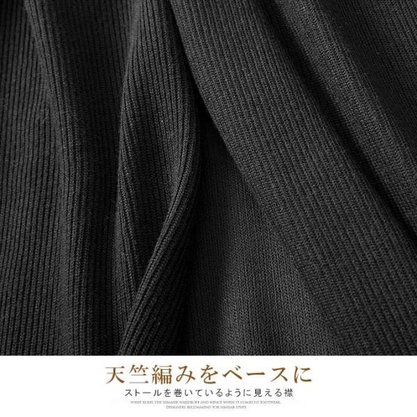 ストール風襟 ニットカーディガン ニットコーディガン ロング丈 コート ドルマン袖 伸縮性ボリューム  サイドポケット リブ編み レディース|karei-fuku|16