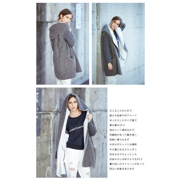 セール ファーコート コーディガン フワモコ モコモコ ボア ファー フード付き コート アウター パーカー karei-fuku 02