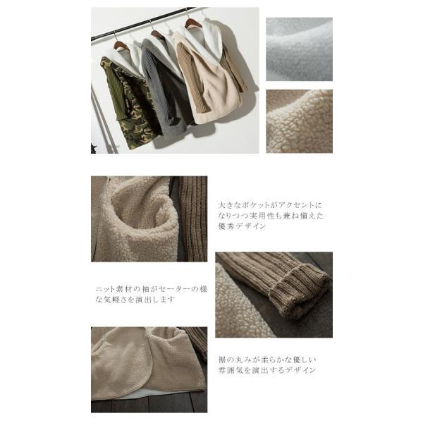 セール ファーコート コーディガン フワモコ モコモコ ボア ファー フード付き コート アウター パーカー karei-fuku 05