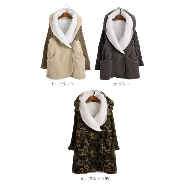 セール ファーコート コーディガン フワモコ モコモコ ボア ファー フード付き コート アウター パーカー karei-fuku 06
