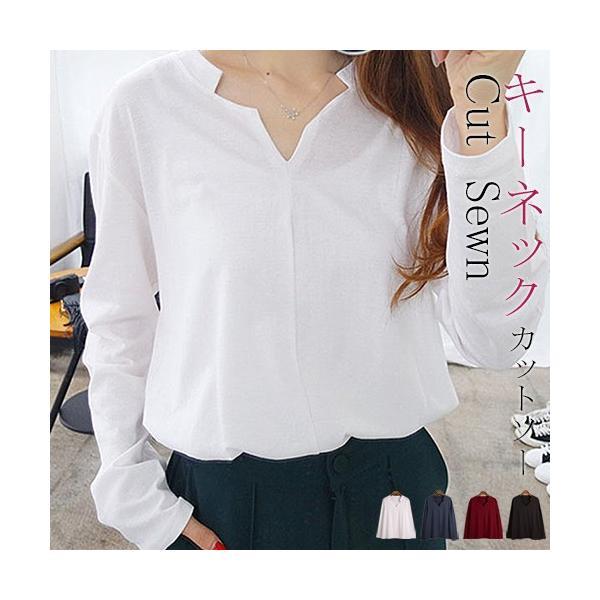 セール カットソー Tシャツ トップス キーネック  送料無料|karei-fuku