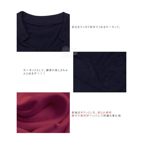 セール カットソー Tシャツ トップス キーネック  送料無料|karei-fuku|04