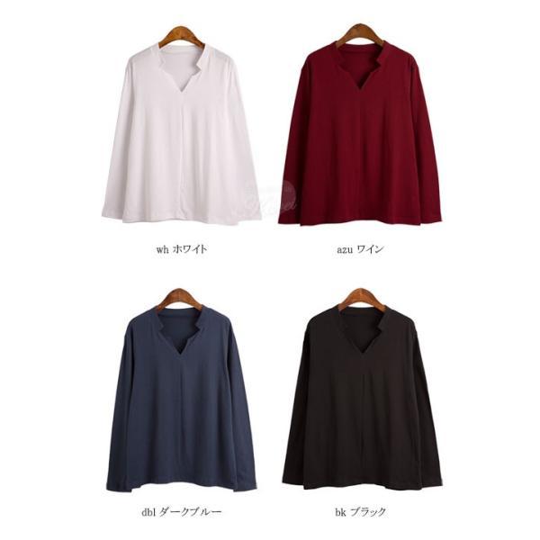 セール カットソー Tシャツ トップス キーネック  送料無料|karei-fuku|05