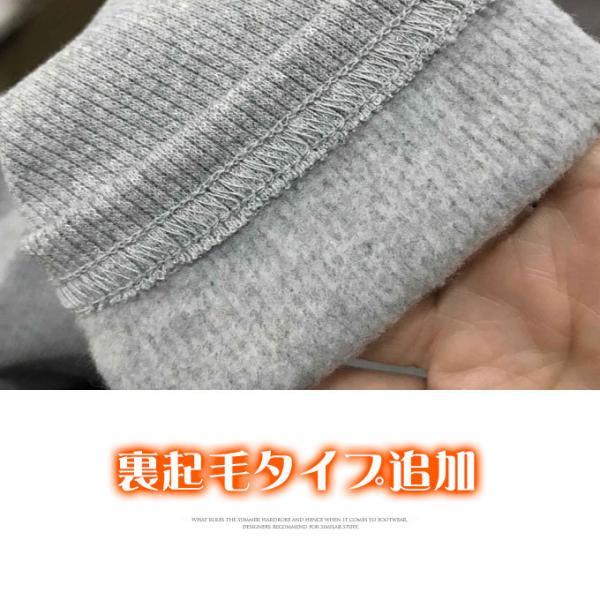 レギンス ストレッチ リブ編み スリット カラバリ 秋冬 新作 レディース 一部即納|karei-fuku|18