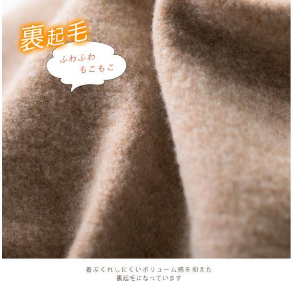 裏起毛ワンピース スウェットワンピ 部屋着 ルームウエア ロング丈 マキシ丈  スリット入り 冬 レディース|karei-fuku|03