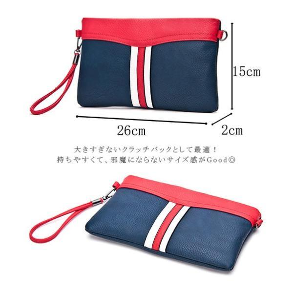 セール 2WAYバッグ ショルダーバッグ 鞄 ハンドバッグ ミニクラッチバッグ 夏新作 送料無料|karei-fuku|04