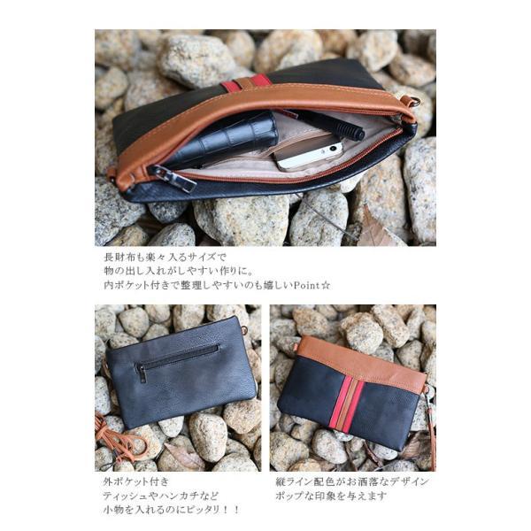 セール 2WAYバッグ ショルダーバッグ 鞄 ハンドバッグ ミニクラッチバッグ 夏新作 送料無料|karei-fuku|05