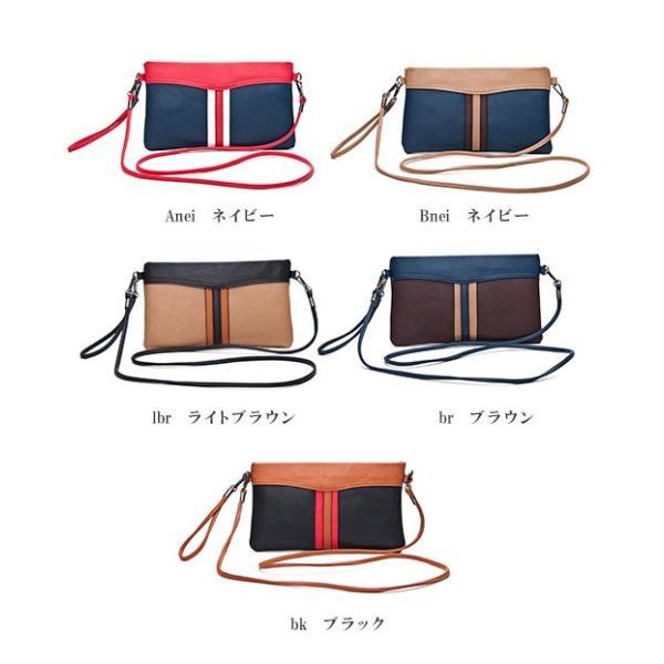 セール 2WAYバッグ ショルダーバッグ 鞄 ハンドバッグ ミニクラッチバッグ 夏新作 送料無料|karei-fuku|06