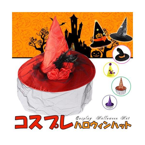セール コスプレ ハロウィンハット ハロウィン パーティー 仮装 帽子 魔女 アクセサリー karei-fuku
