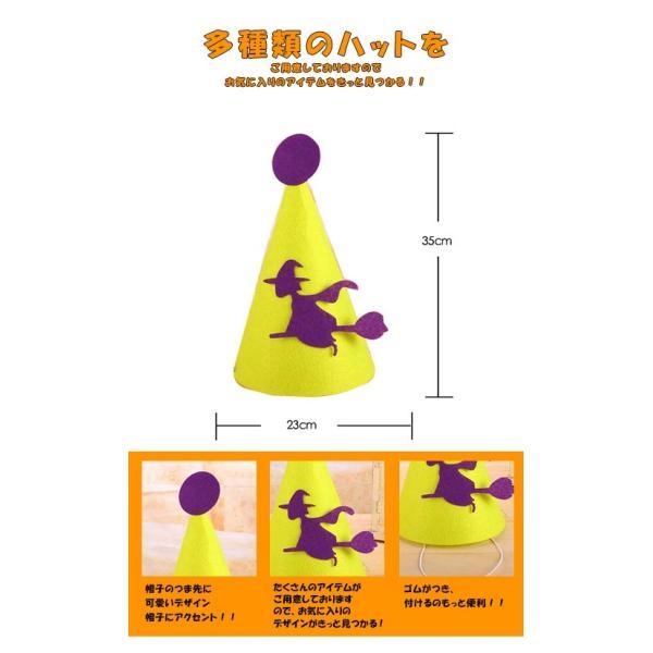 セール コスプレ ハロウィンハット ハロウィン パーティー 仮装 帽子 魔女 アクセサリー karei-fuku 02