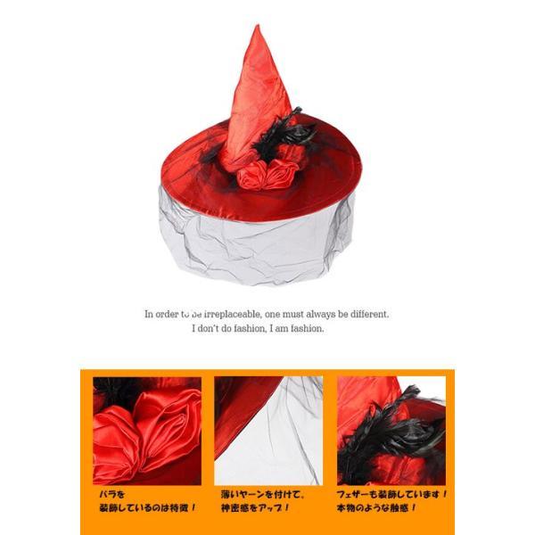 セール コスプレ ハロウィンハット ハロウィン パーティー 仮装 帽子 魔女 アクセサリー karei-fuku 03