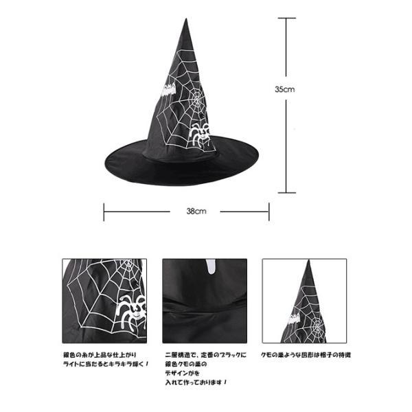 セール コスプレ ハロウィンハット ハロウィン パーティー 仮装 帽子 魔女 アクセサリー karei-fuku 05