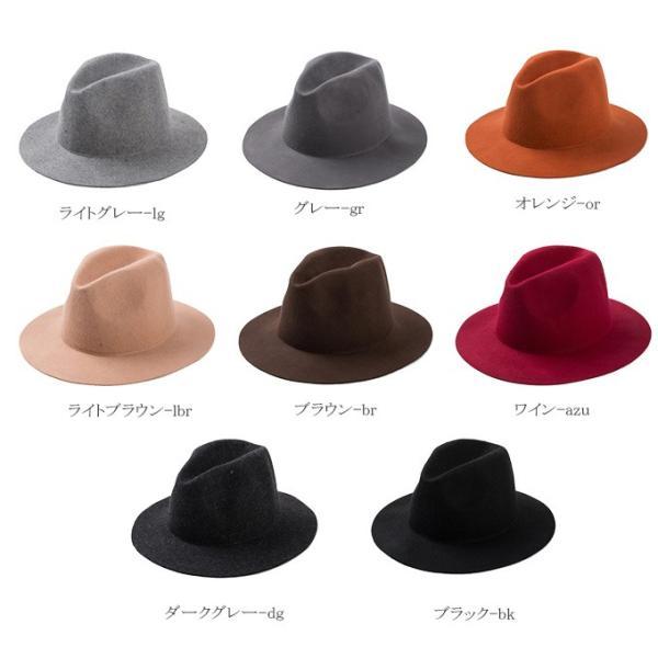 30代コーデ セール 中折れハット 男女兼用ハット ウール フェルトハット ハット つば広ハット フェドラハット  帽子 女優帽 小物 雑貨 新作|karei-fuku|06
