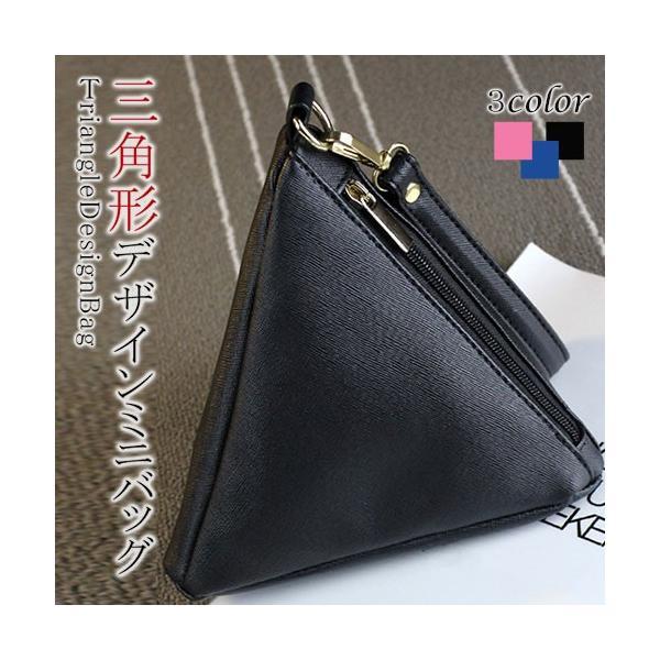 セール ミニバッグ 三角 ポーチ バック 携帯 レディースバッグ 送料無料|karei-fuku