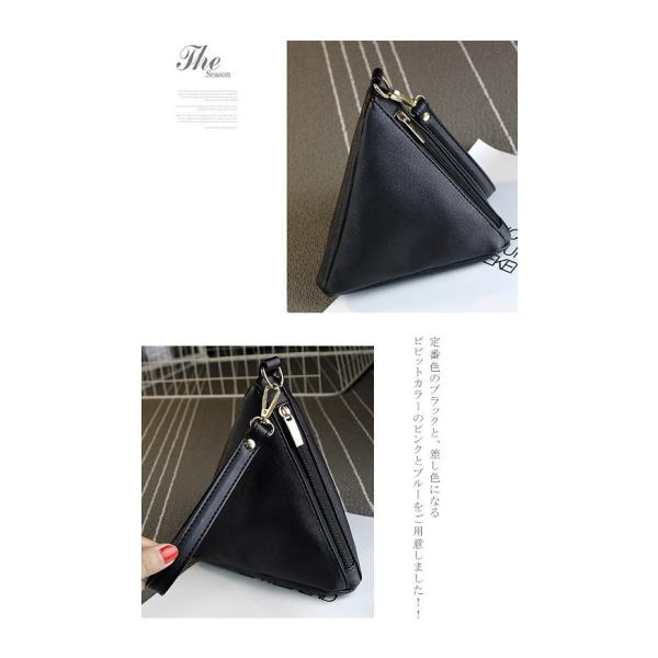 セール ミニバッグ 三角 ポーチ バック 携帯 レディースバッグ 送料無料|karei-fuku|04