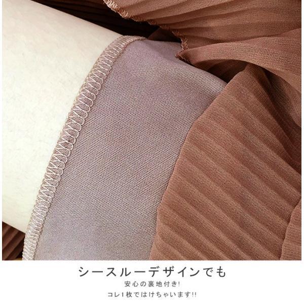 ヘム丈スカンツ フレア レディース パンツ シフォン リボン付 ワイドパンツ ゆったり ベージュ グレー ブラック ピンク|karei-fuku|19
