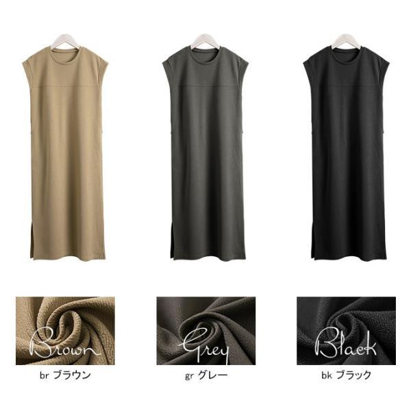 マキシ丈ワンピース ロング 体系カバー ゆったり 袖なし ラウンドネック オシャレ 旬 収縮性 レディース|karei-fuku|06