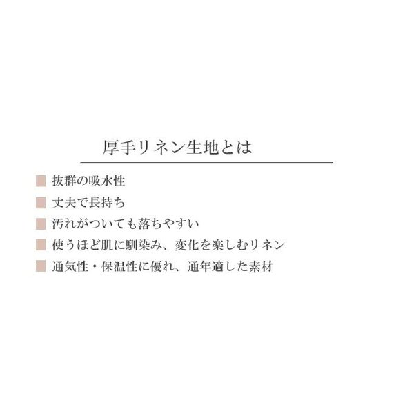 リネン コットン ワンピース Aライン フレアライン リネン 麻 スクエアネック ポケット付き 7分袖 ワンピース レディース|karei-fuku|19
